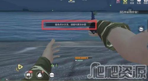 妄想山海怎么钓鱼 妄想山海钓鱼玩法攻略