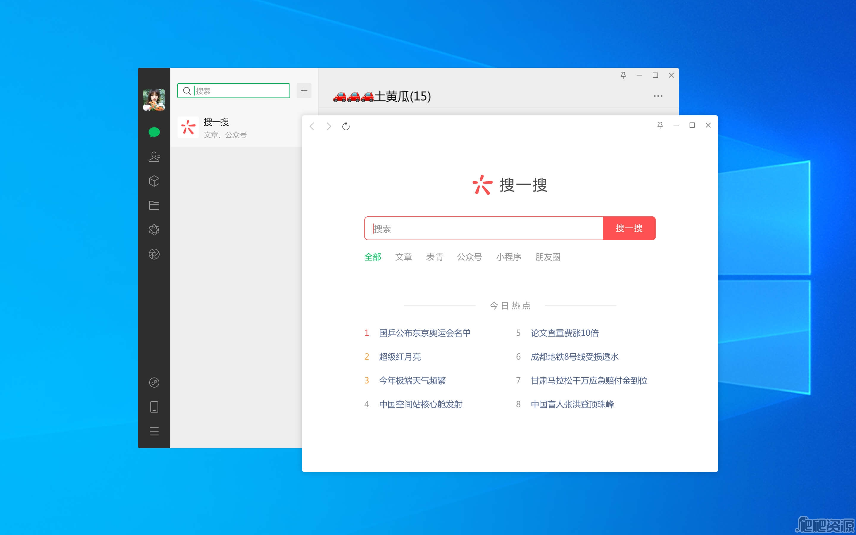 2.1.zh_CN.jpg