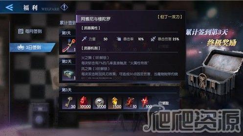 《鬼泣巅峰之战》武器怎么获得